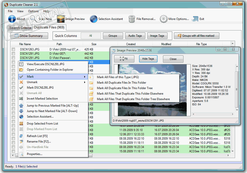 Duplicate Cleaner Free 4.0.5