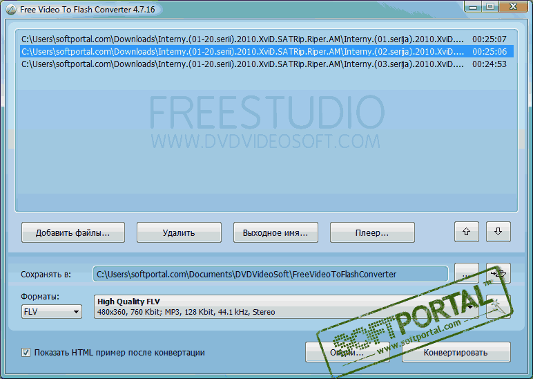 Free Video to Flash Converter 5.0.101.201
