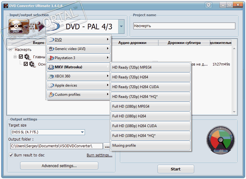 DVD Converter Ultimate 4.0.0.84