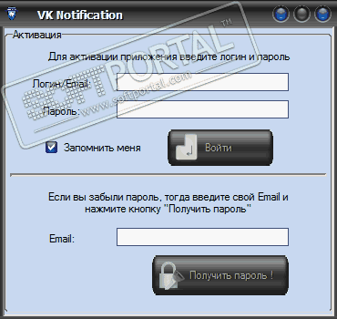 VK Notification 1.6