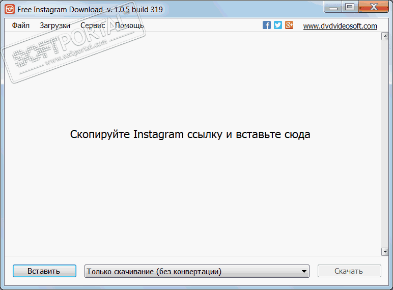 Free Instagram Download 2.1.31.315