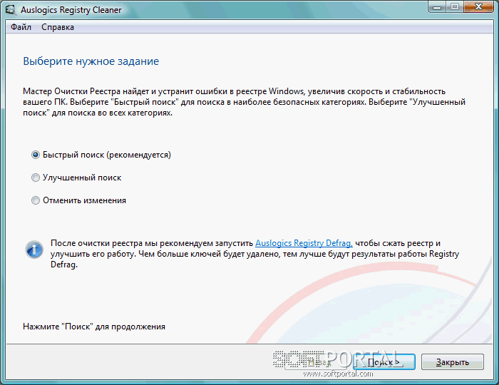 Auslogics Registry Cleaner 7.0.22.0