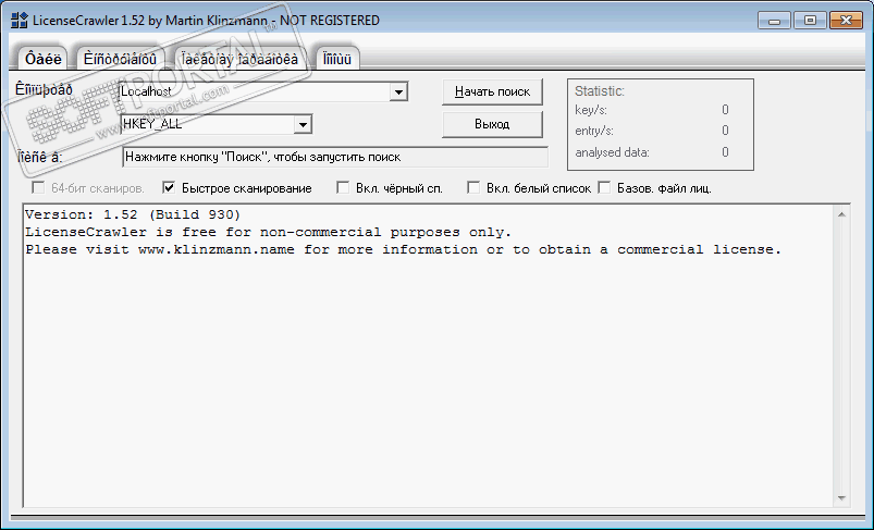 LicenseCrawler 2.1 build 2301