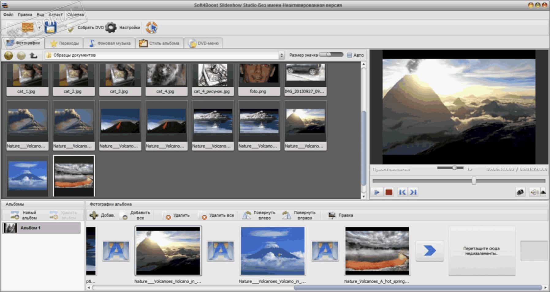 Soft4Boost Slideshow Studio 4.9.1.955