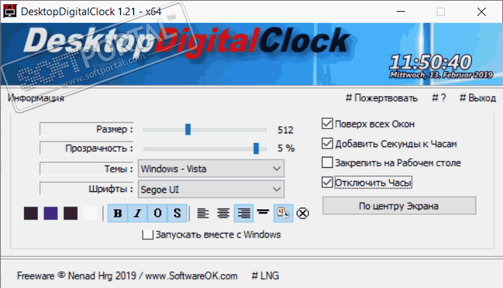 DesktopDigitalClock 1.21