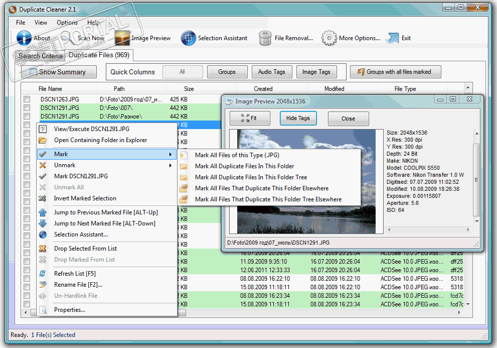 Duplicate Cleaner 4.1.2 Free