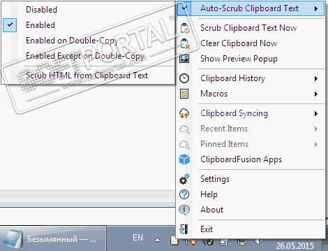 ClipboardFusion 5.6