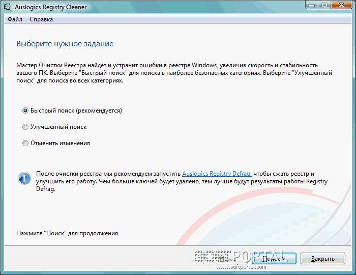 Auslogics Registry Cleaner 8.0.0.1