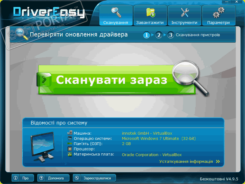 Easy Driver 5.6.13.33482