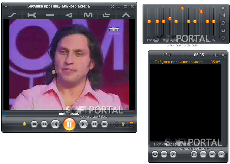 Zoom Player MAX 15.0.0
